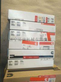 康明斯QSX15发动机摇臂压板4059342
