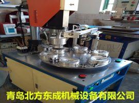 多工位转盘超声波焊接机定制 山东青岛直销厂家