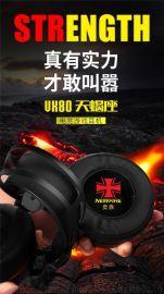 烎族品牌7.1電競遊戲有線頭戴式降噪耳機