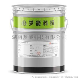 环氧富锌油漆有什么作用
