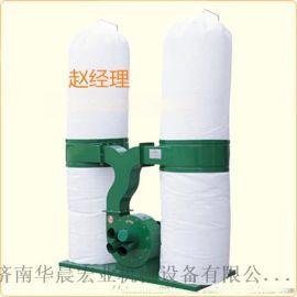 布袋除塵器 雕刻機新款吸塵器 工業木工棉廠除塵器