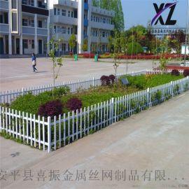 花池围栏、花卉防护栏杆、pvc草坪护栏规格