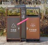舒纳和户外垃圾桶不锈钢