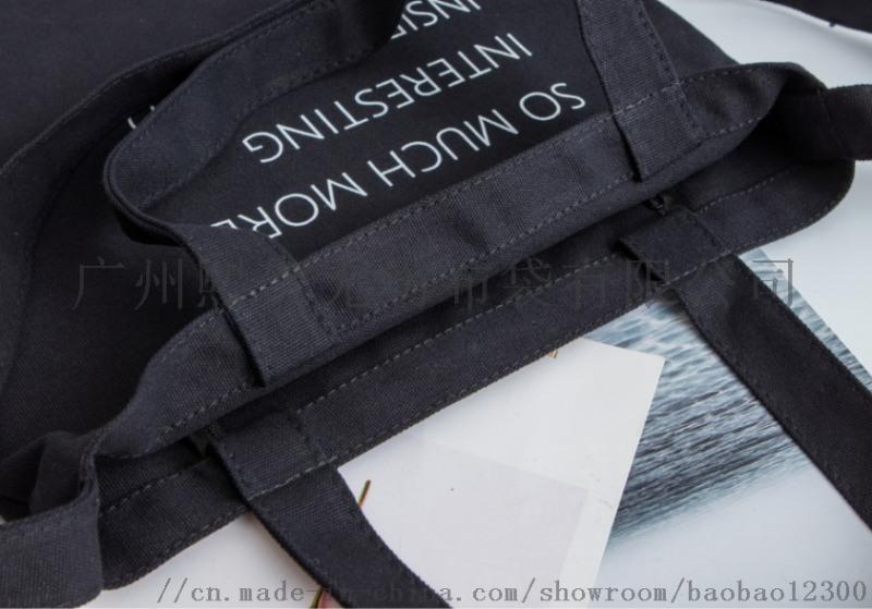 韩版帆布袋 多功能斜挎包
