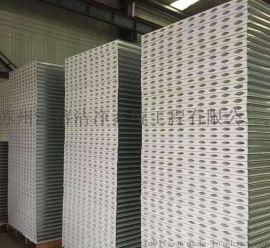 中钰50mm金属面硫氧镁板
