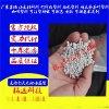 天然秸稈塑料 小麥秸稈塑料 稻穀纖維塑料 降解原料