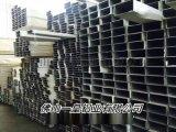 佛山市工业铝型材开模设计低价促销