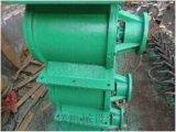 广东不锈钢卸料器 耐高温适用于小颗粒物料