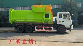 勾臂垃圾车厂家  车厢可卸式垃圾车