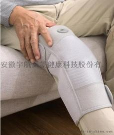 PMA石墨烯發熱遠紅外護膝