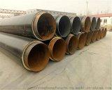 聚氨酯暖气直埋保温管,预制聚氨酯保温管