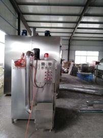 500型烟熏炉厂家直销 循环风烟熏设备可定制