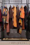 女装尾货 黛茜毛衣品牌女装折扣批发公司 蒙城县服装尾货 优惠品牌女装尾货批发