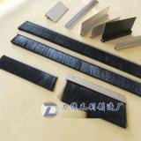 铁屑清扫刷子,工业机械挡水防尘密封毛刷条毛刷板
