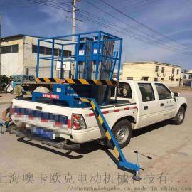 上海OK机械,车载式升降机,无中间商