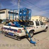 上海OK機械,車載式升降機,無中間商