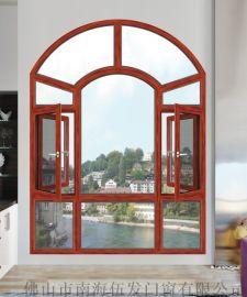 斷橋鋁合金平開窗廠家 私人定制138斷橋窗紗一體平開窗 平開窗批發