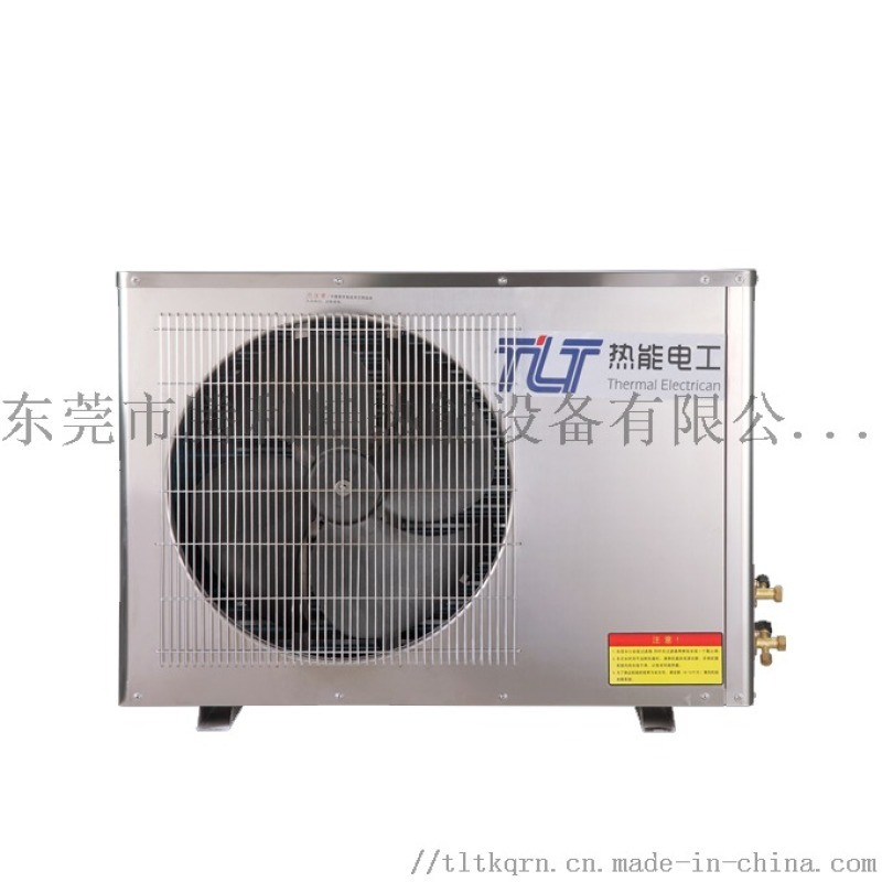 家用空气能热泵供热供暖主机设备 家用水循环主机