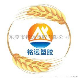 PLA塑料生物降解新材料 麦秆纤维料 小麦秸秆料