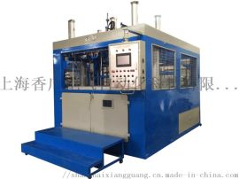上海香广XG-1816中小型厚板吸塑机