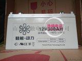 12V300AH太阳能专用胶体蓄电池 蓄电池
