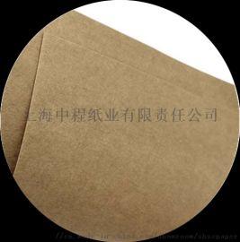 150g-450g美国洛顿牛卡纸进口牛卡纸