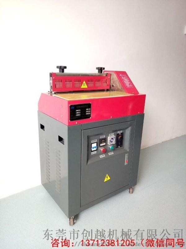 珍珠棉过胶机,创越1702热熔胶过胶机设备