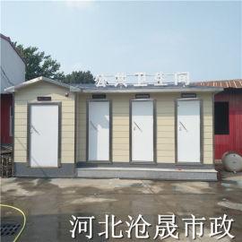 石家庄环保厕所,河北移动厕所厂家