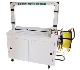 湛江全自动打包机可组合韶关高台型捆扎机