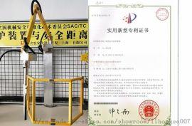 上海立宏LHS铣床安全防护装置|标准铣床防护罩|