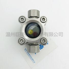 对夹式浮球视镜 不锈钢浮球式水流指示器 观察视镜