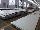 东营316L不锈钢板 不锈钢卷板 现货报价