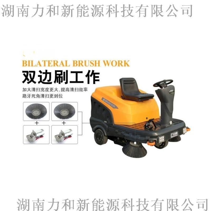 双边刷驾驶式扫地机,扫吸结合扫地机