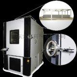 兩箱式高低溫衝擊試驗箱