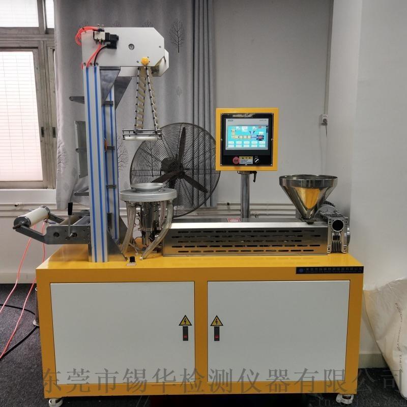 实验室小型塑料吹膜机 锡华XH-430P