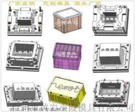 黄岩塑胶注射模具厂家塑料储藏箱模具供应商