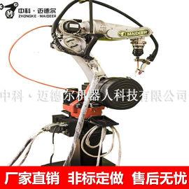 山东厂家定制自动化六轴机械臂批量生产焊接机器人