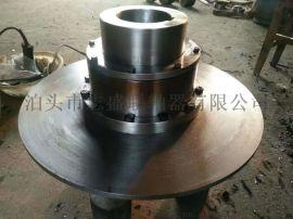 志盛厂家直销 WGP型带制动盘鼓形齿式联轴器 鼓形齿联轴器供应