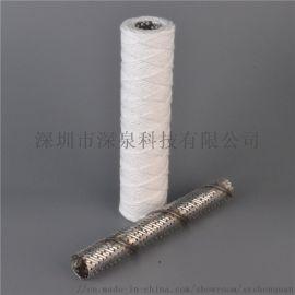 不锈钢骨架10寸脱脂棉滤芯 耐高温耐酸碱工业线绕过滤棉芯