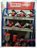 批售焊机货架 电机展示架 五金展示台 工具挂板