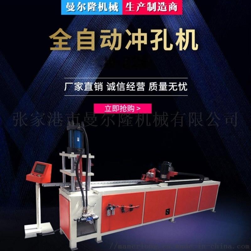 光伏支架冲孔机CH-125液压冲弧机可定制