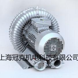 工业炉专用铝合金高压风机