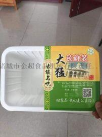 竹叶菜低温全自动充氮气气动包装机