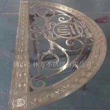 廠家定做鋁板雕刻屏風 私人會所裝飾鋁板雕花屏風