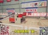 安徽省阜阳市,冲孔机,角钢槽钢厚板冲孔机