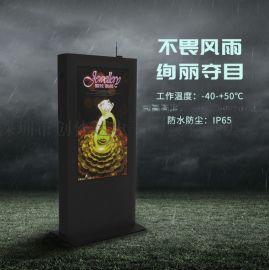 55寸户外高亮液晶广告机高亮LCD户外显示大屏