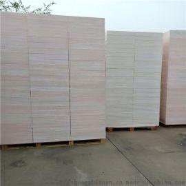 辽宁直销A级防火保温板 硅质聚苯板
