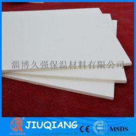 陶瓷纤维板,无机硅酸铝板,保温隔热密封