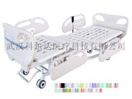 A4电动护理床(中控制动轮)
