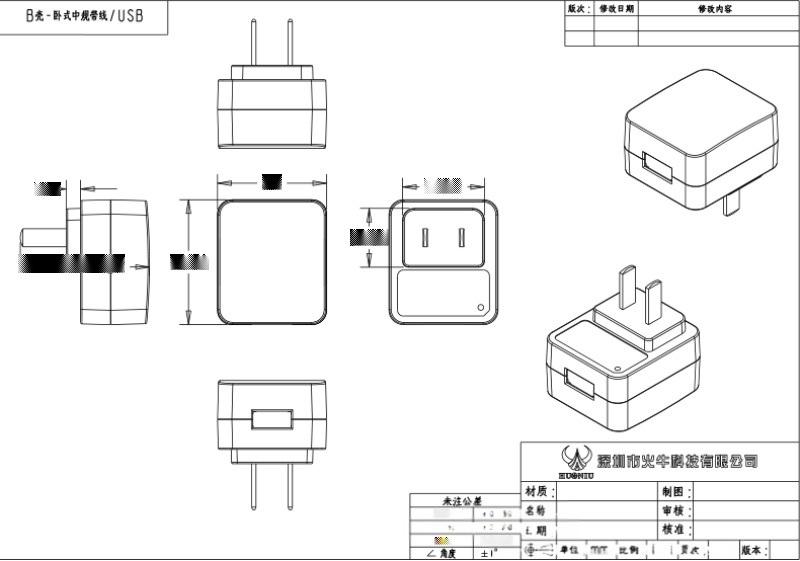 5V2A中規CCC認證電源,過3C認證電源適配器